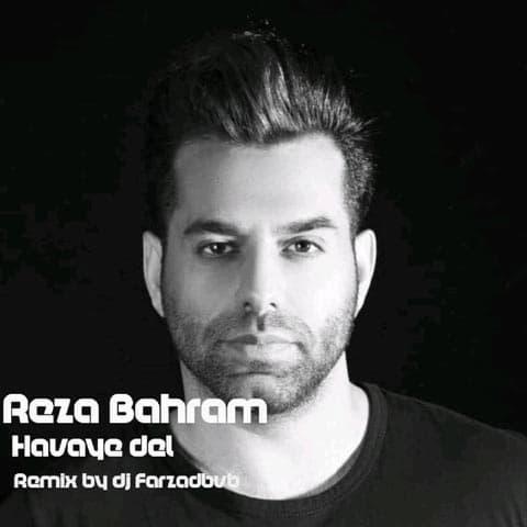 reza-bahram-havaye-del-remix