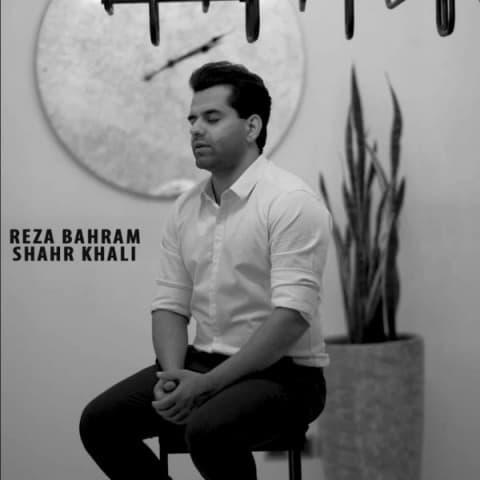 reza-bahram-shahr-khali