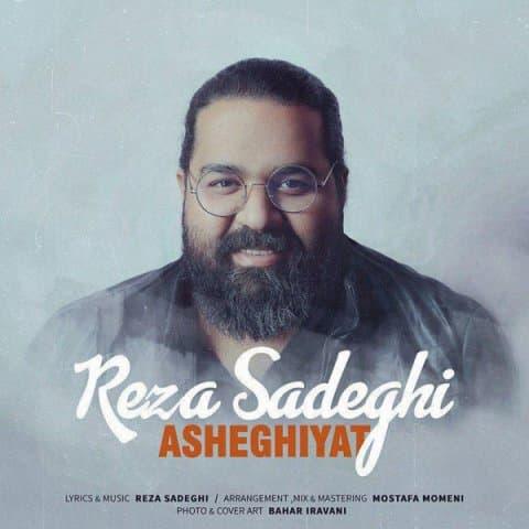 reza-sadeghi-asheghiyat