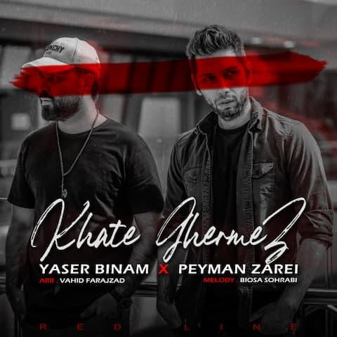 yaser-binam-peyman-zarei-khate-ghermez