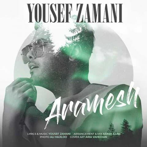yousef-zamani-aramesh