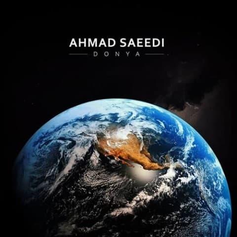 ahmad-saeedi-donya