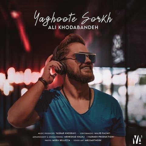 ali-khodabandeh-yaghoote-sorkh