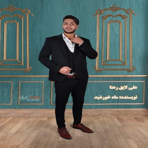 ali-layegh-rana-manozm-maho-khorshid