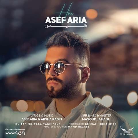 asef-aria-hiss