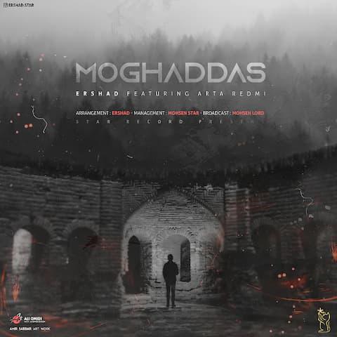 ershad-moghadas