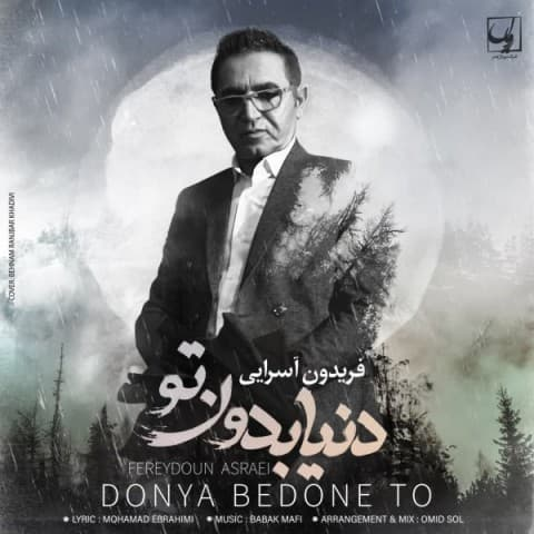 fereydoun-asraei-donya-bedone-to