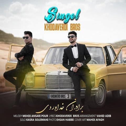 khodaverdi-bros-singel