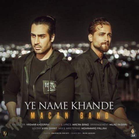 macan-band-ye-name-khande