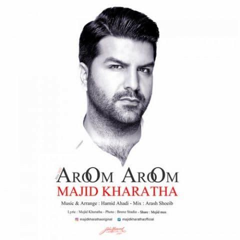 majid-kharatha-aroom-aroom