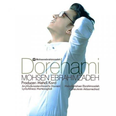 mohsen-ebrahimzadeh-dorehami
