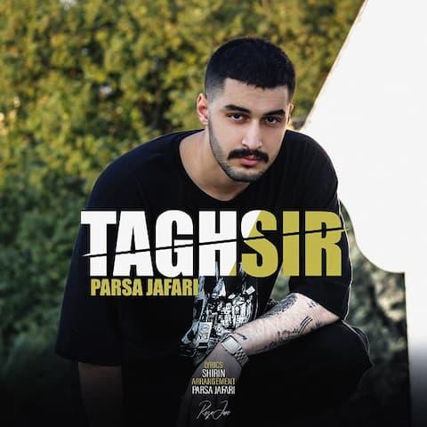 parsa-jafari-taghsir
