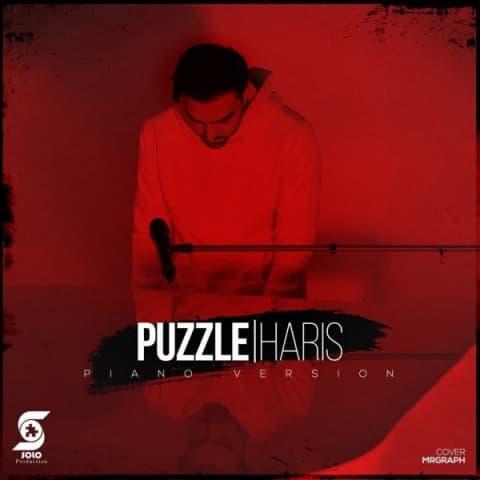 puzzle-band-haris-piano-version
