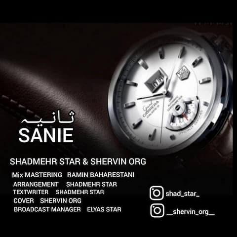 shadmehr-star-ft-shervin-org-sanie