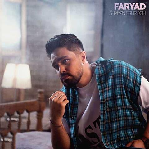 shayan-eshraghi-faryad