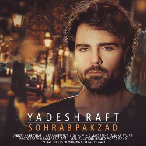 sohrab-pakzad-yadesh-raft