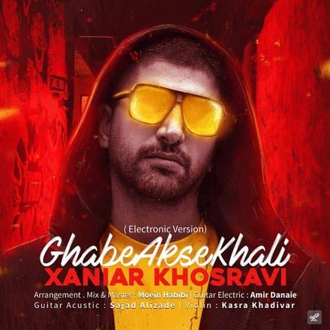 xaniar-ghabe-akse-khali-electronic-version
