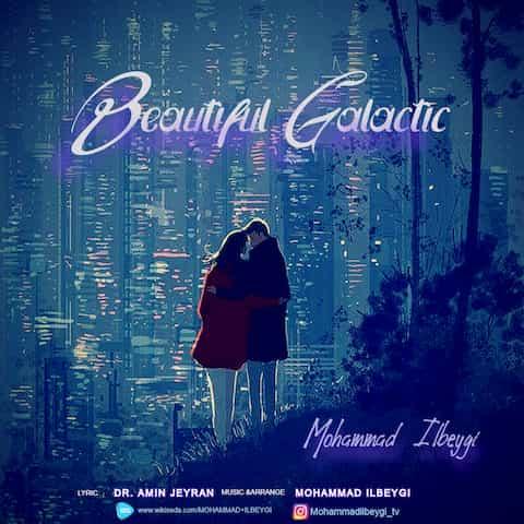 دانلود دکلمه محمد ایل بیگی به نام زیبای کهکشانی
