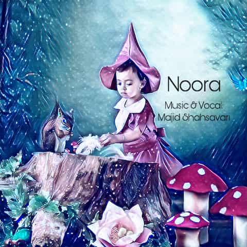 دانلود آهنگ مجید شاه سوای به نام نورا