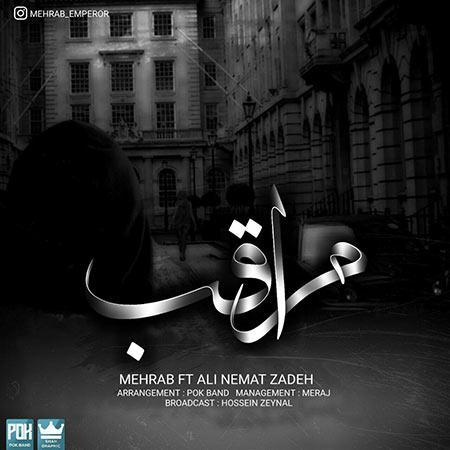 دانلود آهنگ مهراب و علی نعمت زاده به نام مراقب